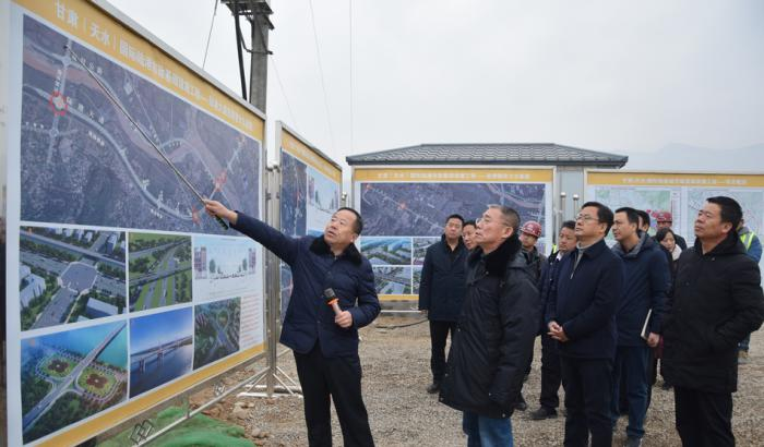 王锐书记实地察看甘肃(天水)国际陆港项目规划建设情况