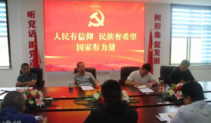 陆港管委会召开专题防汛减灾部署会议